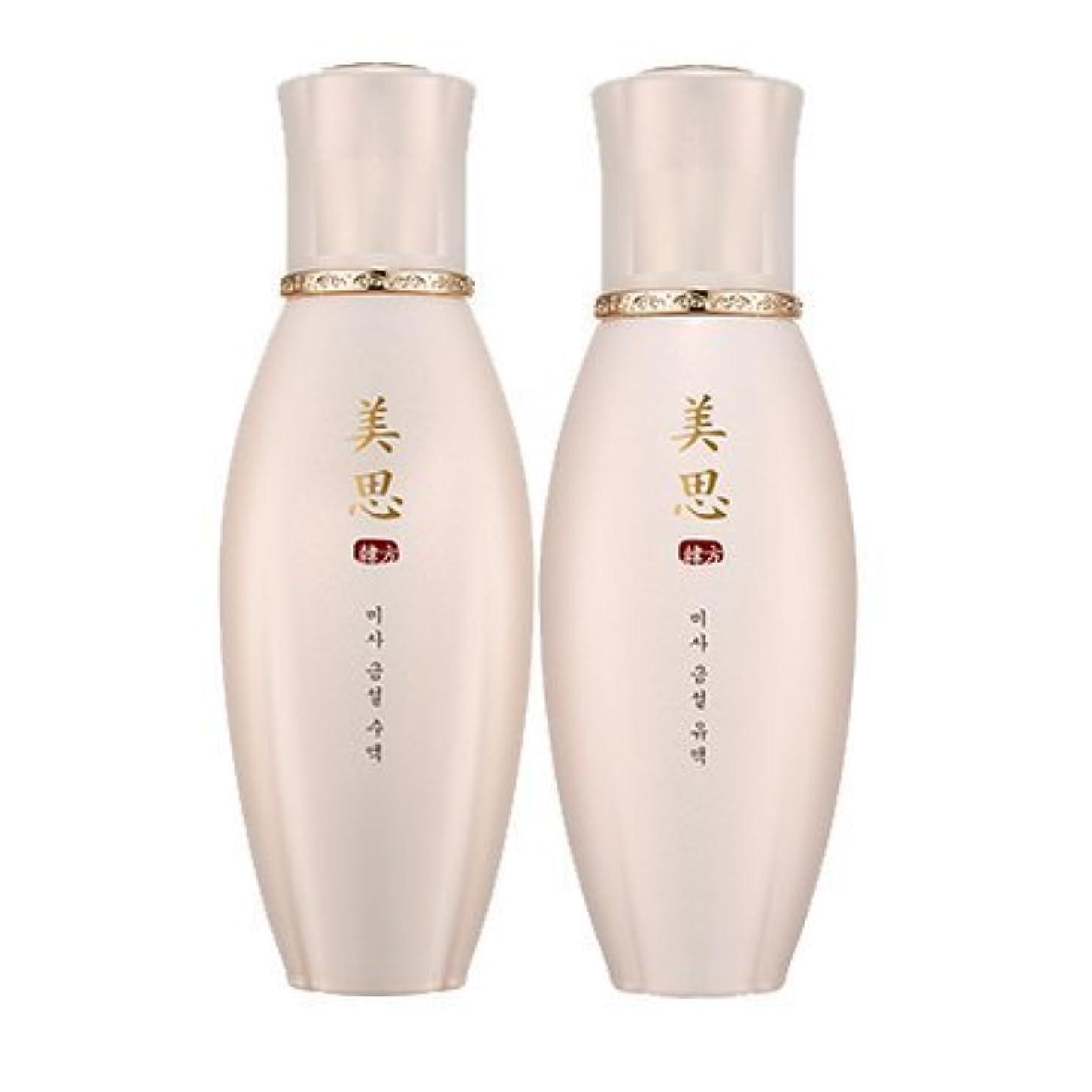 韓国勃起回転させるMISSHA(ミシャ) 美思 韓方 クムソル(金雪) 基礎化粧品 スキンケア 化粧水+乳液=お得2種Set