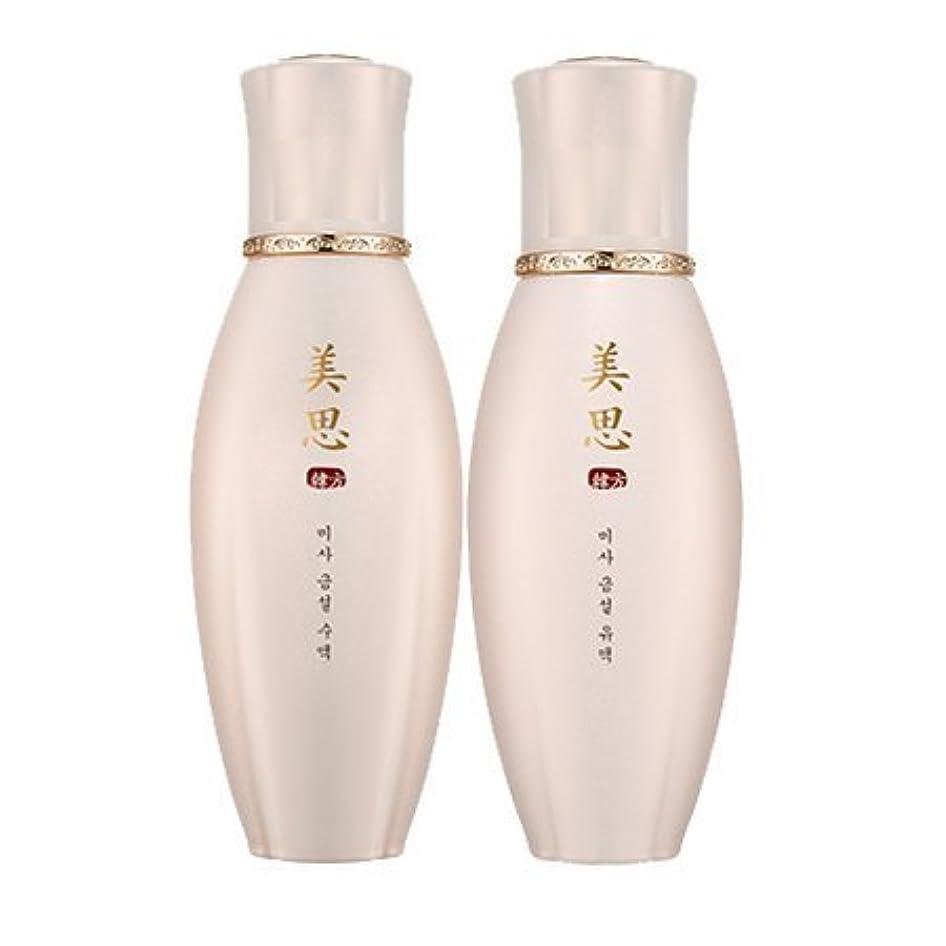 できるベーコンファブリックMISSHA(ミシャ) 美思 韓方 クムソル(金雪) 基礎化粧品 スキンケア 化粧水+乳液=お得2種Set