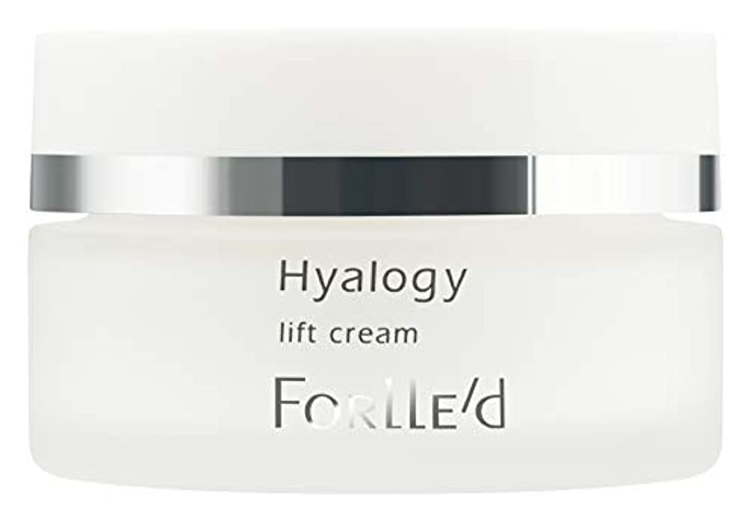 量で熱文明化するヒアロジー リフトクリーム 50g Hyalogy