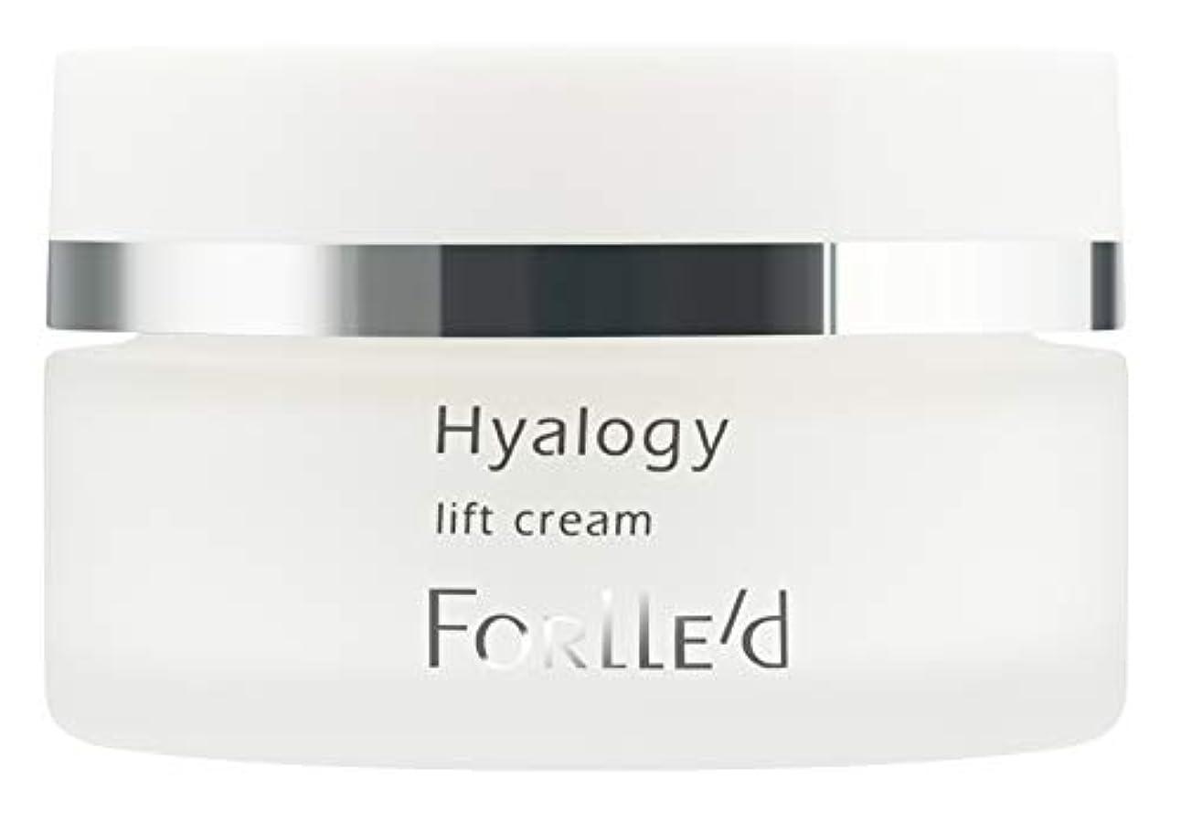 形状ポンプ我慢するヒアロジー リフトクリーム 50g Hyalogy