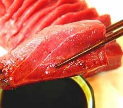 畜養 本マグロ(黒マグロ) 赤身約400g 天身=中トロに近い部位から厳選した赤身 皮・血合いがついている場合は 大き目でお届けしています