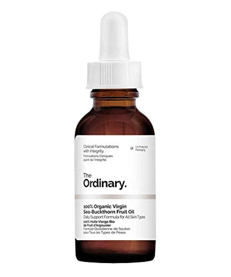 引退した期限切れ予防接種The Ordinary 100% Organic Virgin Sea Buckthorn Fruit Oil