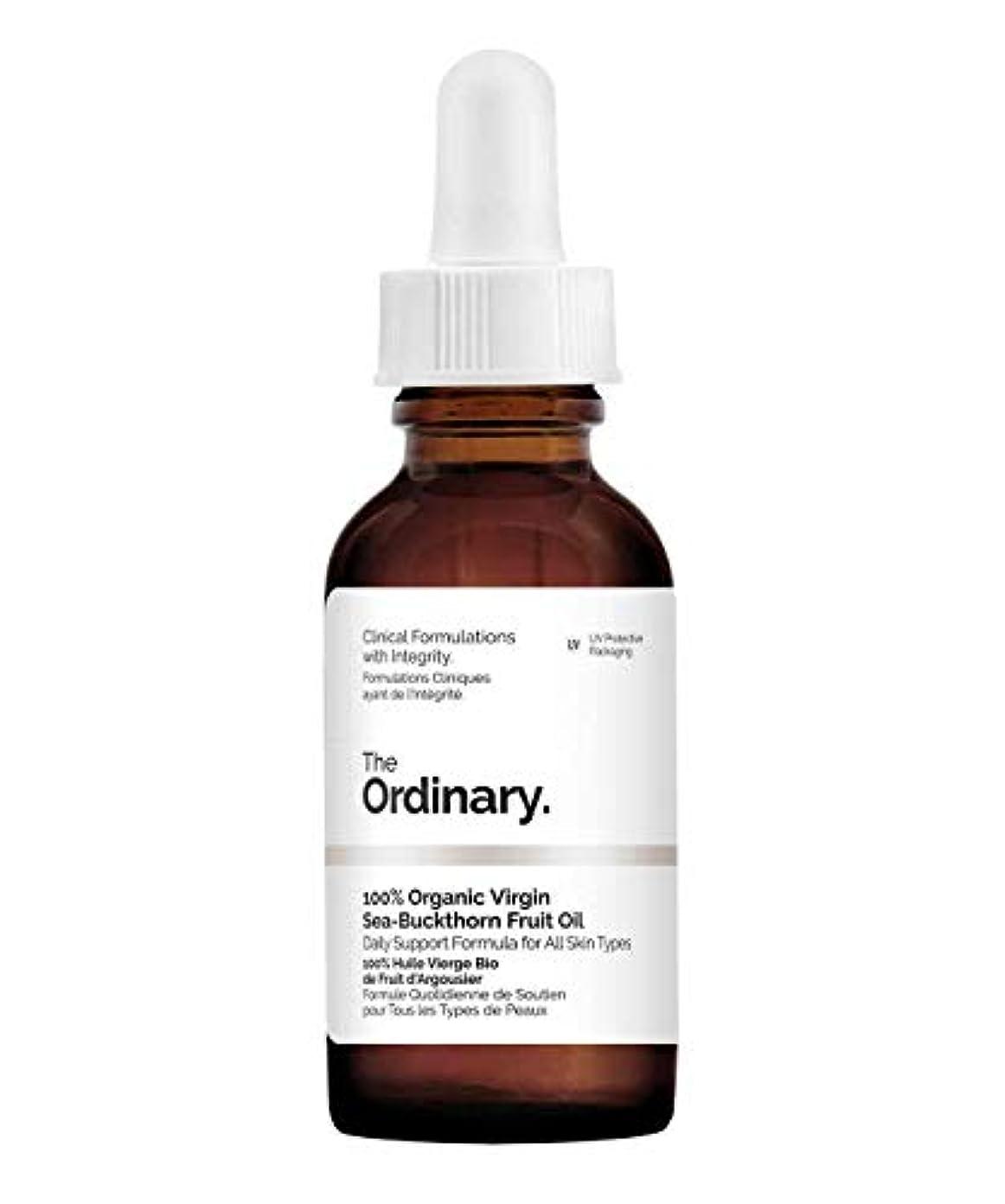 課税ボス背の高いThe Ordinary 100% Organic Virgin Sea Buckthorn Fruit Oil
