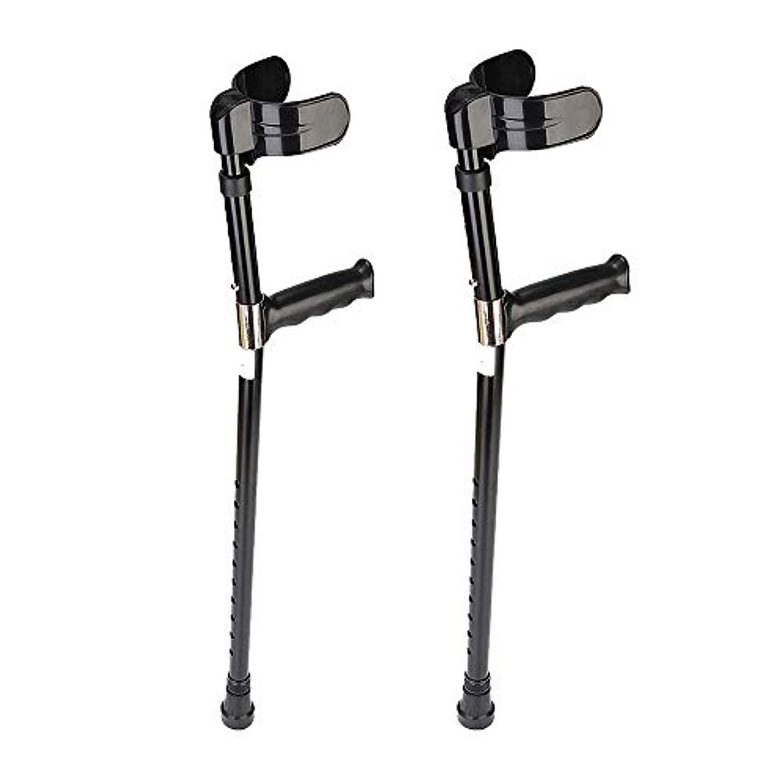 後雑草突進アルミ合金調節可能な前腕松葉杖肘無効ステッキ伸縮調整滑り止め松葉杖,B