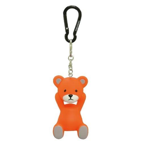 Control Bear ソフビキーホルダー オレンジ