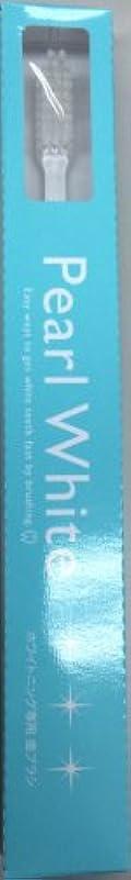 共和国石の漏れパールホワイト ホワイトニング専用歯ブラシ