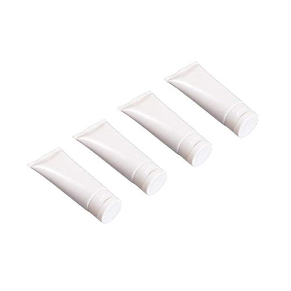 ピラミッドひどい刈り取るフリップキャップ付き空の詰め替え式の白いプラスチック製のチューブサンプルボトル - Numblartd 20個旅行用シャンプーボディハンドローションシャワージェルクレンザー用の空の絞りボトルローションボトル (80ML)
