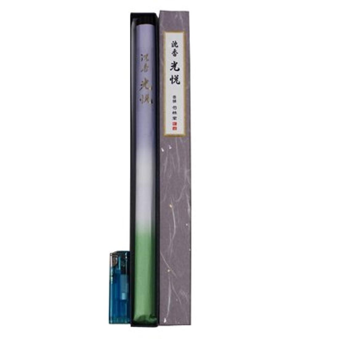 要求するホースファックス沈香光悦(大薫香1把詰) お線香