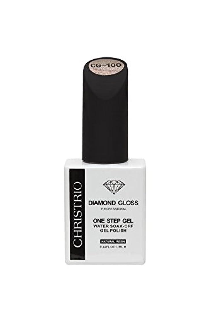 閲覧するコンテンポラリー正確さCHRISTRIO DIAMOND GLOSS 12ml CG-100