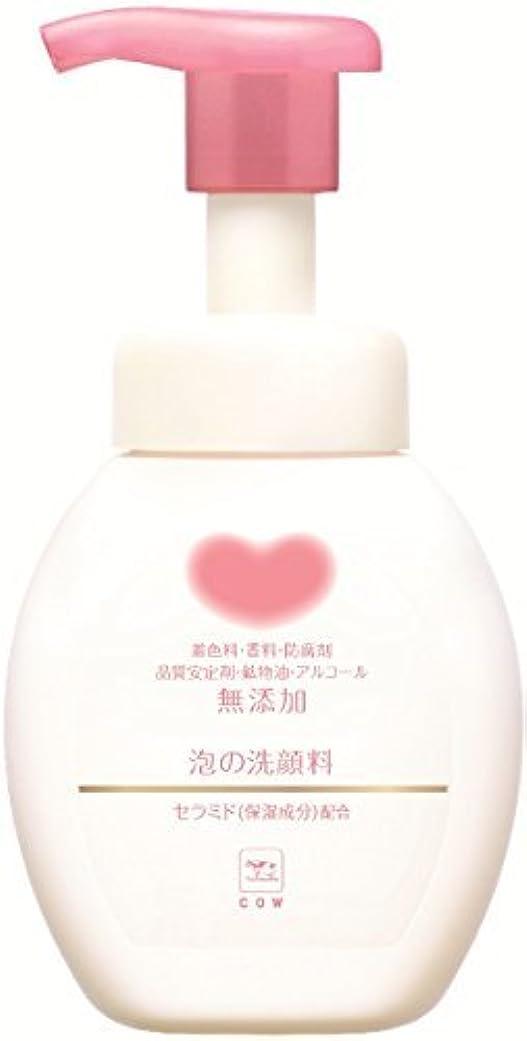 敬意を表するそれに応じて歩道牛乳石鹸共進社 カウブランド 無添加 泡の洗顔料 ポンプ 200ml×24点セット (4901525001946)