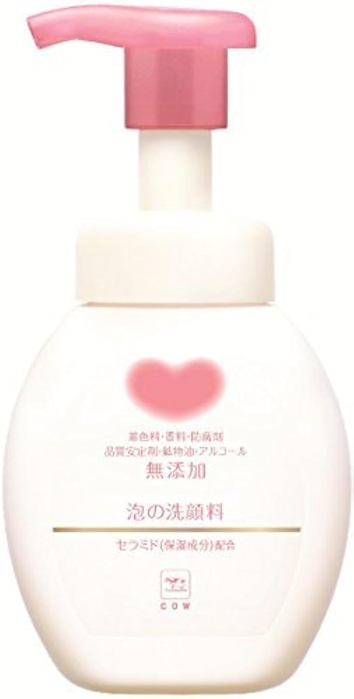 リーチ事実上クレーター牛乳石鹸共進社 カウブランド 無添加 泡の洗顔料 ポンプ 200ml×24点セット (4901525001946)