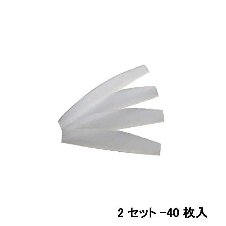 ノート疑問に思う理想的には< CKL > 万能シリコンロット L 幅49×奥行9×高さ1.5~2.5mm 20枚 (2セット-40枚入) [ まつげカール まつげパーマロッド シリコンロット まつげエクステ まつ毛エクステ まつエク マツエク ]