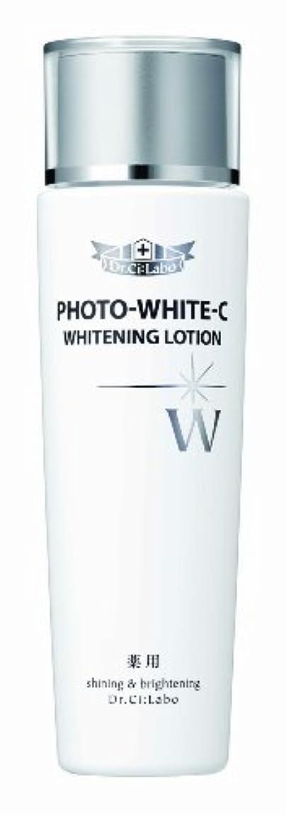 眉コットンチャートドクターシーラボ フォトホワイトC 薬用ホワイトニングローション 180ml 化粧水 [医薬部外品]