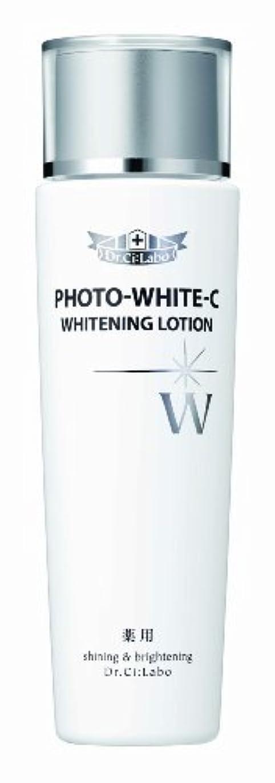 避けられない戦士クラウドドクターシーラボ フォトホワイトC 薬用ホワイトニングローション 180ml 化粧水 [医薬部外品]