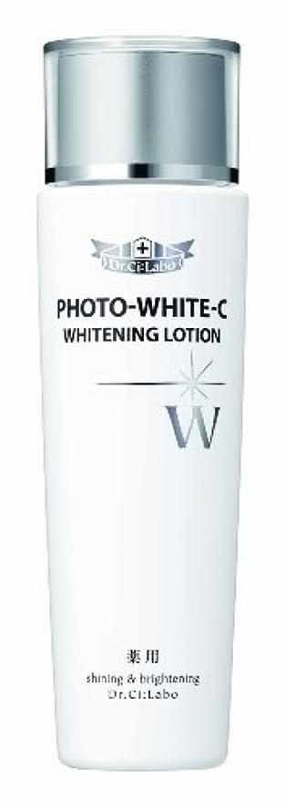 位置する関係しみドクターシーラボ フォトホワイトC 薬用ホワイトニングローション 180ml 化粧水 [医薬部外品]