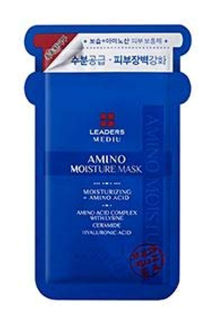 透けて見える年齢バブル[LEADERS] MEDIU Amino Moisture Mask 25ml*10ea / リーダースアミノモイスチャーマスク 25ml*10枚 [並行輸入品]