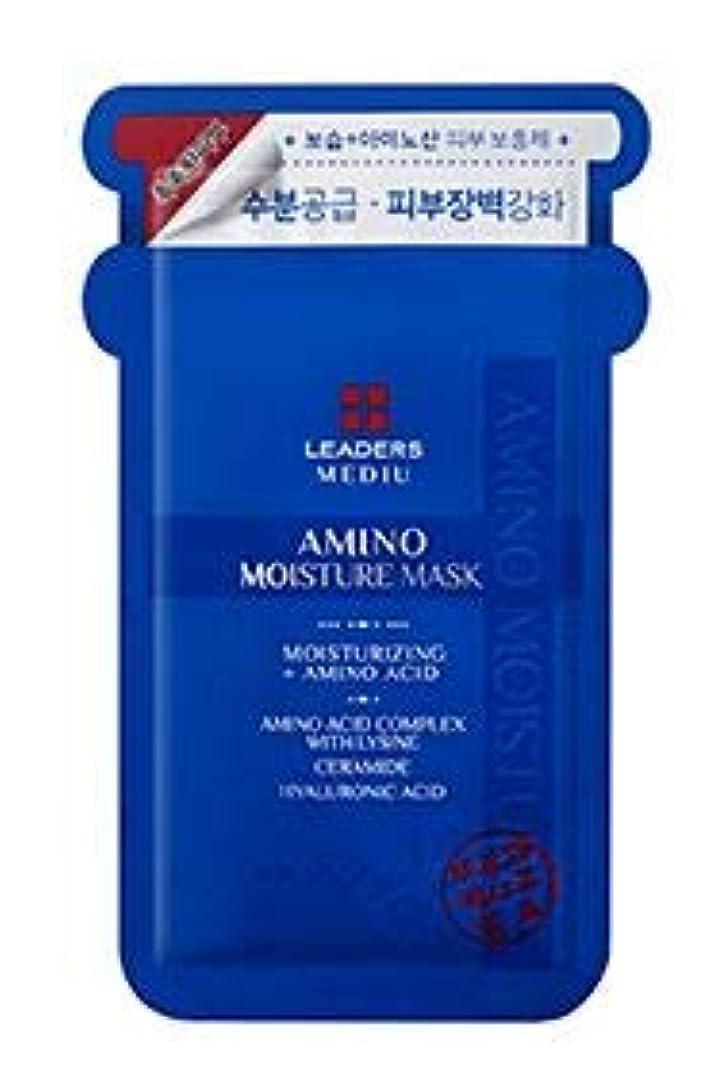 まつげ眠いですサイクロプス[LEADERS] MEDIU Amino Moisture Mask 25ml*10ea / リーダースアミノモイスチャーマスク 25ml*10枚 [並行輸入品]