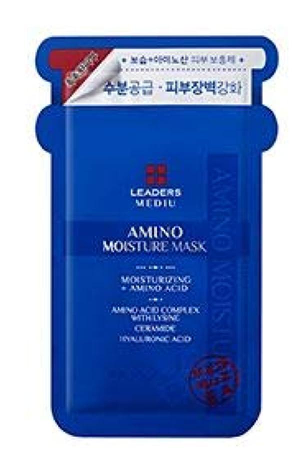 正気静的防腐剤[LEADERS] MEDIU Amino Moisture Mask 25ml*10ea / リーダースアミノモイスチャーマスク 25ml*10枚 [並行輸入品]