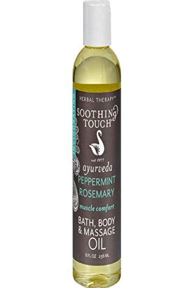 咽頭確認してください安西Bath and Body Oil - Muscle Cmf - 8 oz by Soothing Touch
