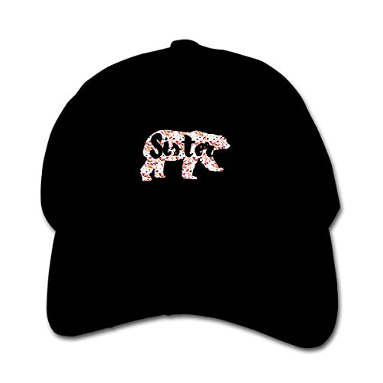 Sister 3 おもしろい キャップ 多彩 ハット ファッション 鳥打ち帽 子供 通学 アウトドア 帽子