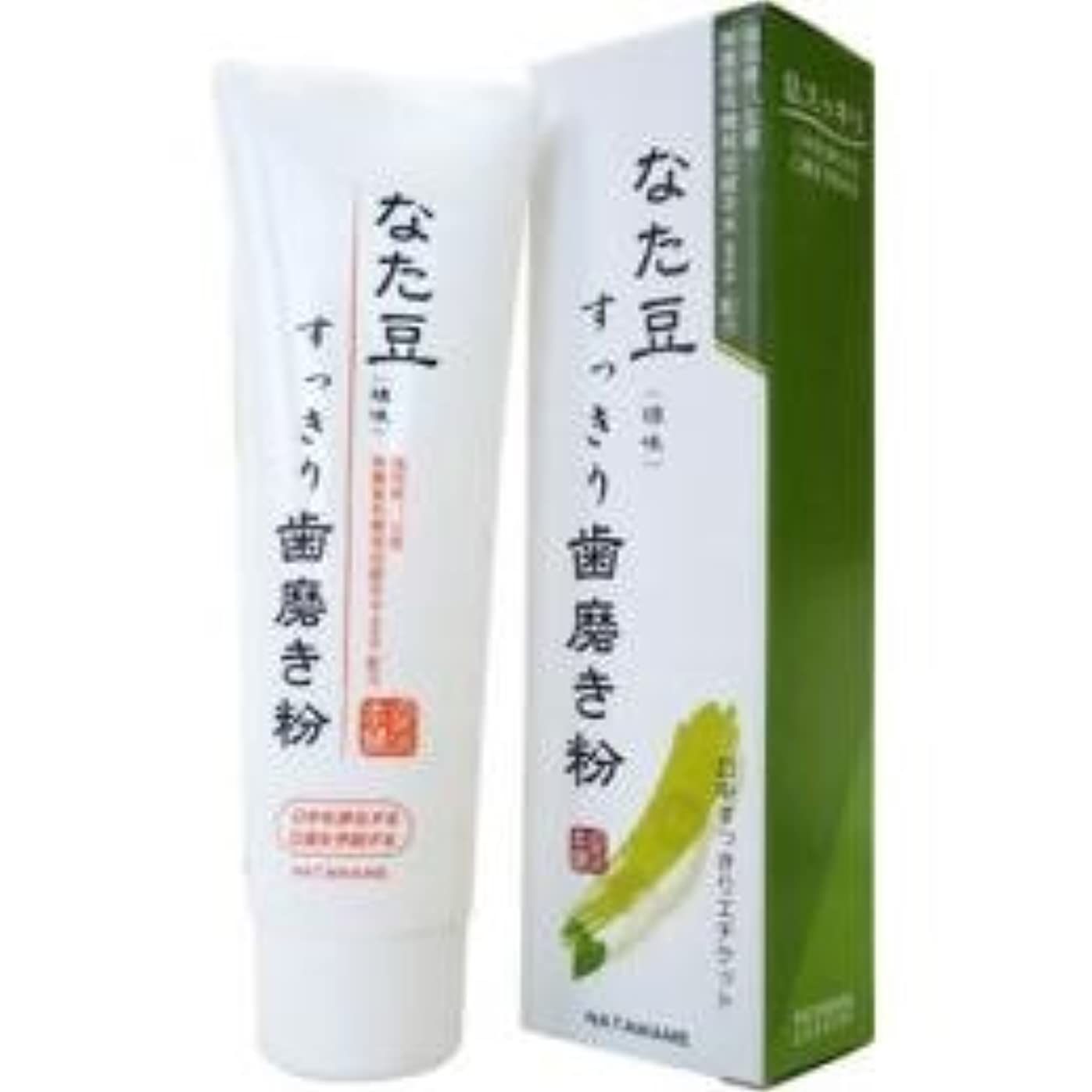 クラフト墓絶滅株式会社三和通商 なた豆すっきり歯磨き粉 120g