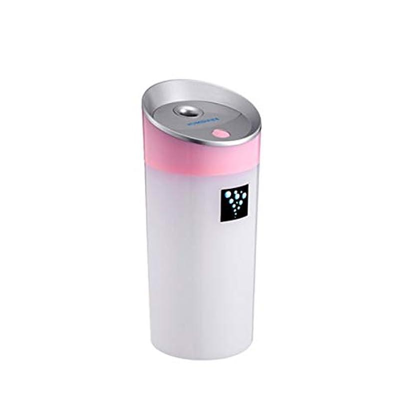 ルーフマント秋SBWFH USB車加湿器加湿器ミニアロマセラピーエッセンシャルオイルディフューザー、アロマセラピー300MLホームオフィス