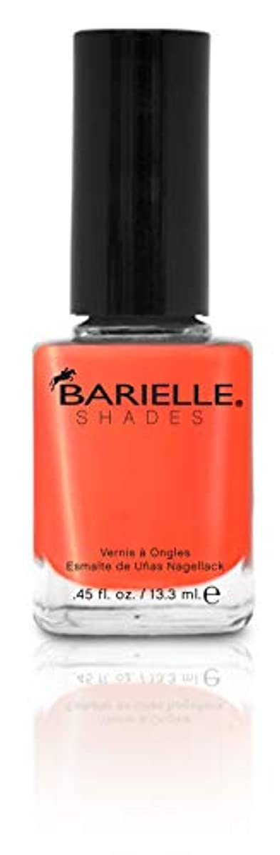 合成公爵夫人才能のあるBARIELLE バリエル クリーミーライトオレンジ 13.3ml Suntini 5053 New York 【正規輸入店】