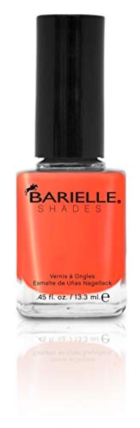 水検出する未知のBARIELLE バリエル クリーミーライトオレンジ 13.3ml Suntini 5053 New York 【正規輸入店】