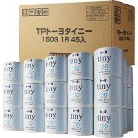 トーヨ タイニー業務用 個包装 シングル 芯なし 150m 1セット(135ロール:45ロール×3ケ