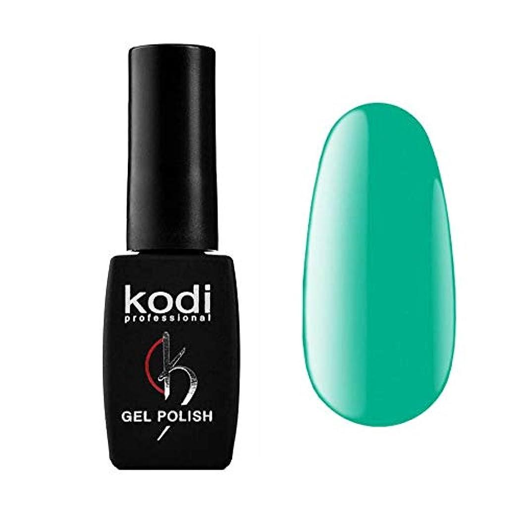 チーズ晩ごはん机Kodi Professional New Collection AQ AQUAMARINE #20 Color Gel Nail Polish 12ml 0.42 Fl Oz LED UV Genuine Soak Off