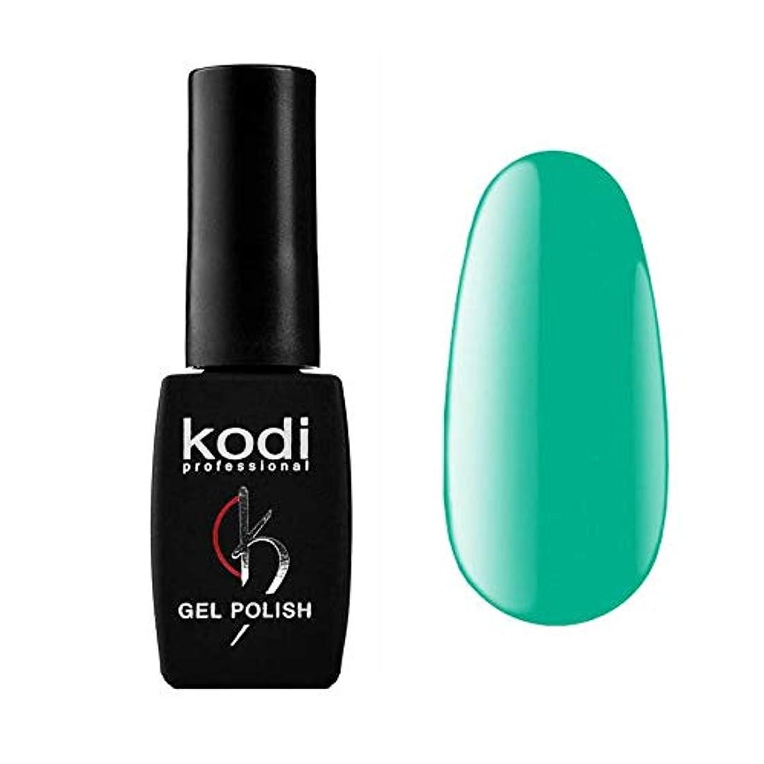 イタリックロッドプロットKodi Professional New Collection AQ AQUAMARINE #20 Color Gel Nail Polish 12ml 0.42 Fl Oz LED UV Genuine Soak Off