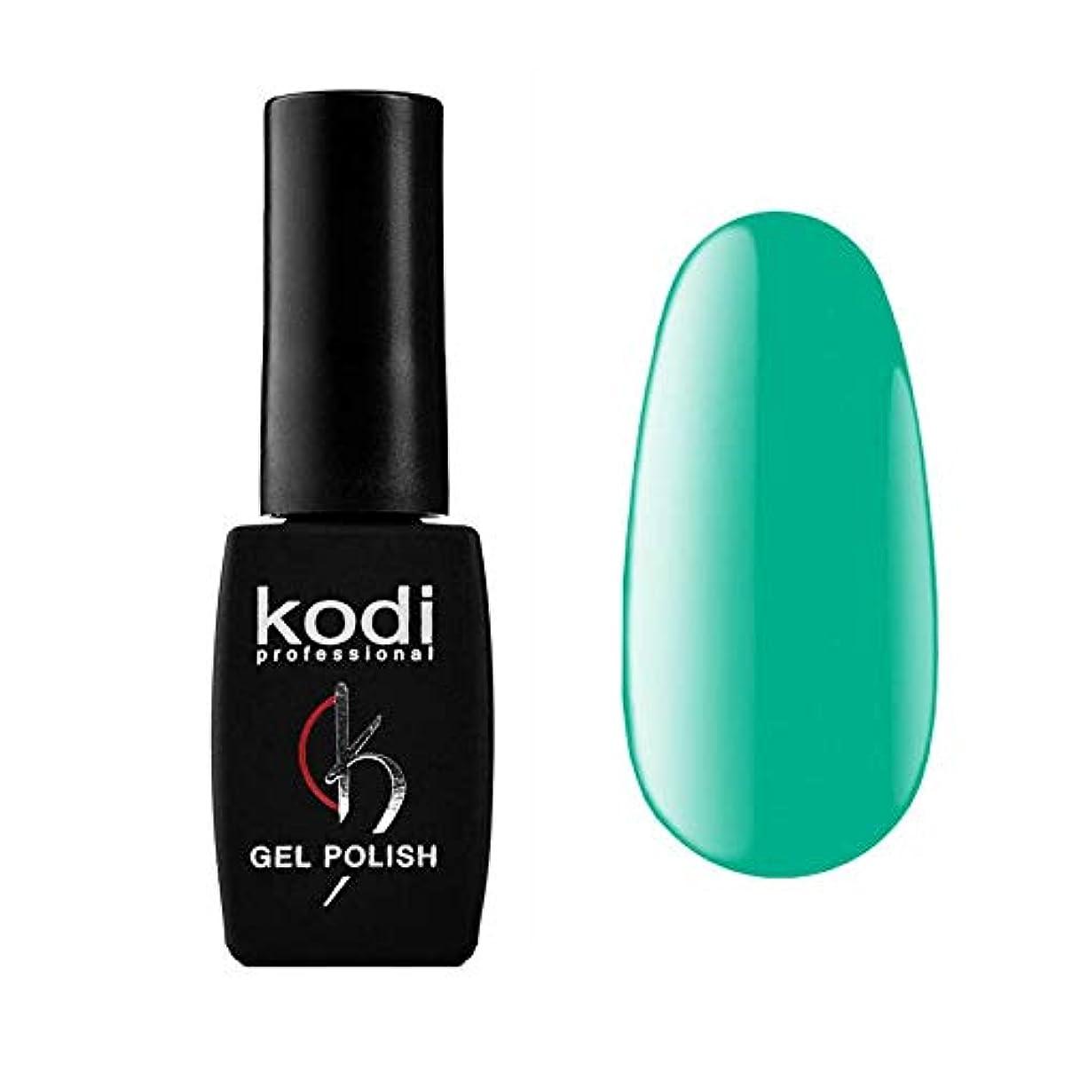 コンピューターゲームをプレイする主に苦いKodi Professional New Collection AQ AQUAMARINE #20 Color Gel Nail Polish 12ml 0.42 Fl Oz LED UV Genuine Soak Off