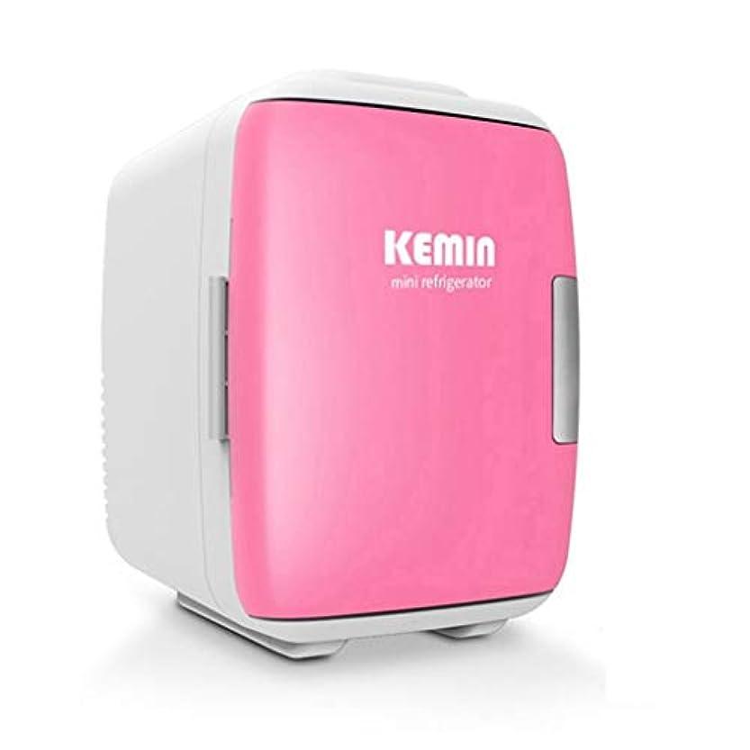 縮約晩餐キノコカーホームデュアル-ドミトリーミニ冷蔵庫を使用してください車の冷蔵庫冷蔵庫(4 L)(色:B)