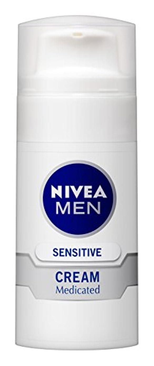 衝撃持続的湾ニベアメン センシティブクリーム 50g 男性用 クリーム