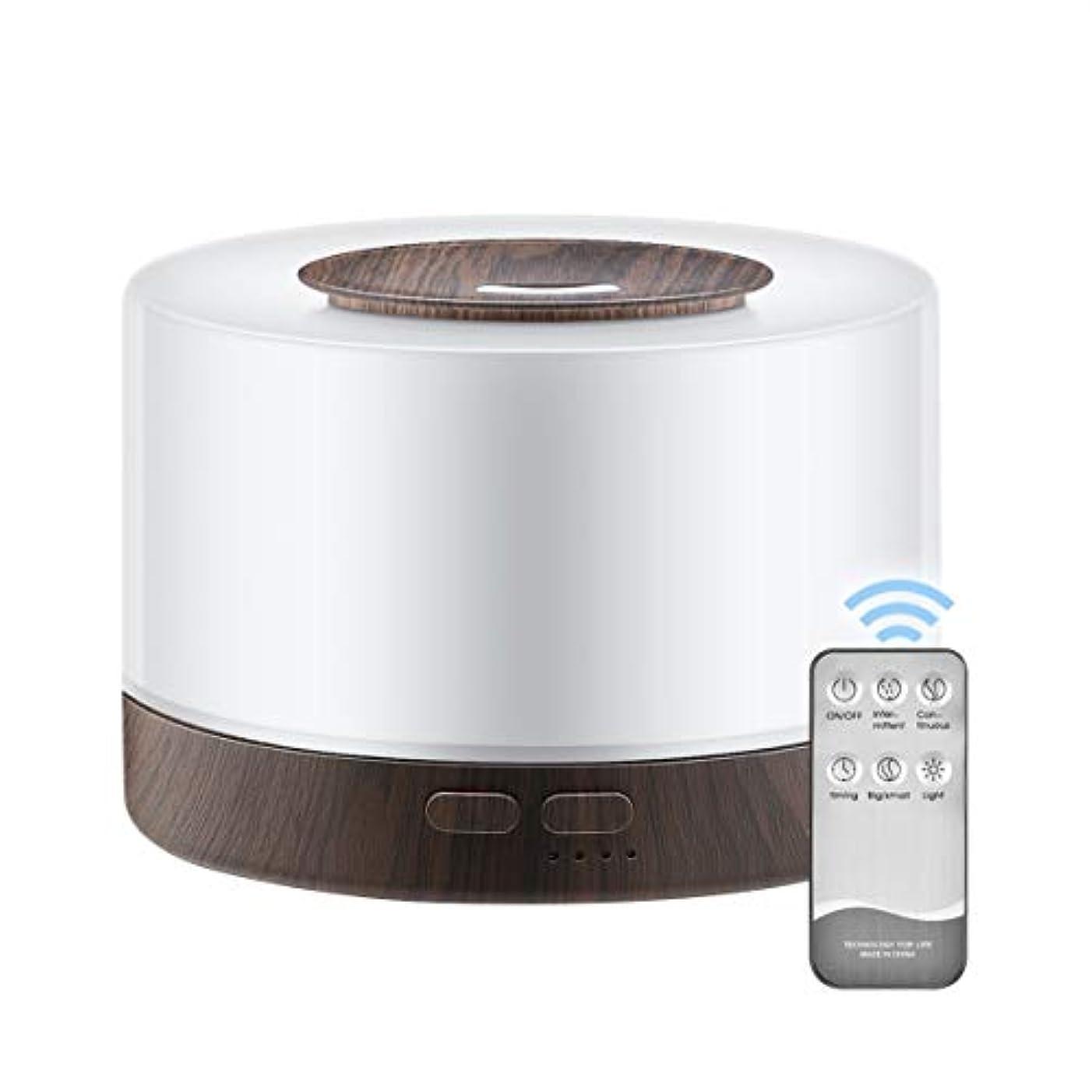 ダイバー湾パーフェルビッドHealifty Essential Oil Diffuser Cool Mist Air Humidifier Aroma Atomizer Aromatherapy for Bedroom Office 700ml (Dark Wood Grain)