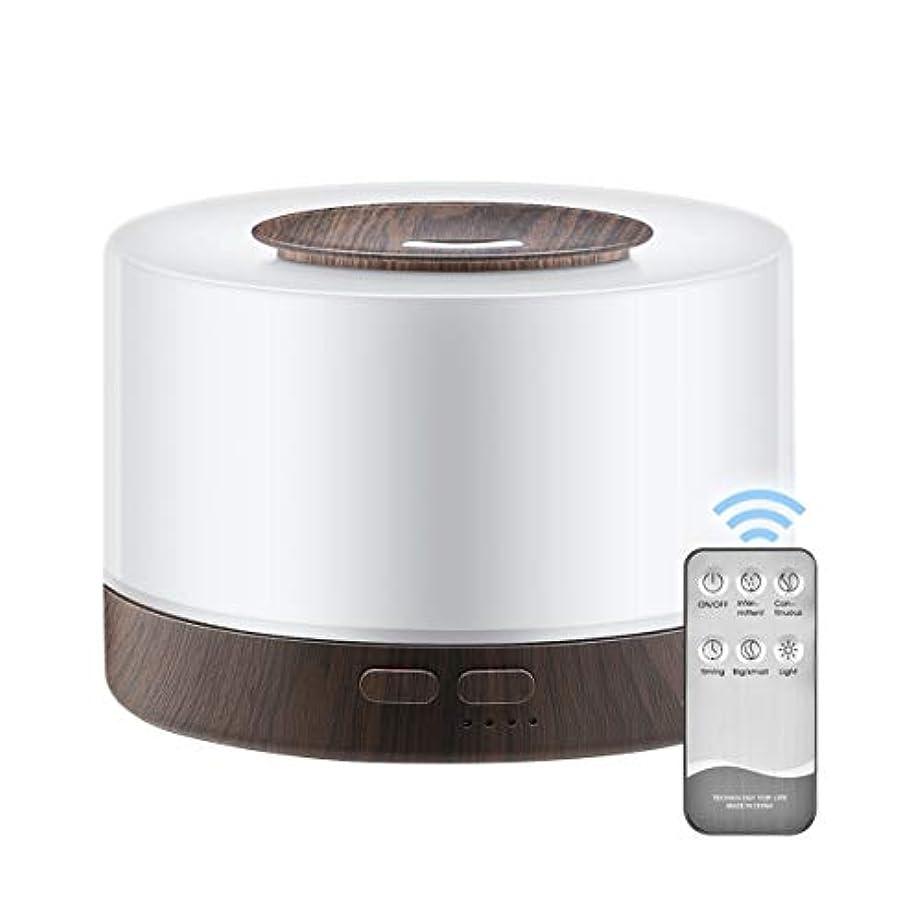 検出可能港誇張するHealifty Essential Oil Diffuser Cool Mist Air Humidifier Aroma Atomizer Aromatherapy for Bedroom Office 700ml...