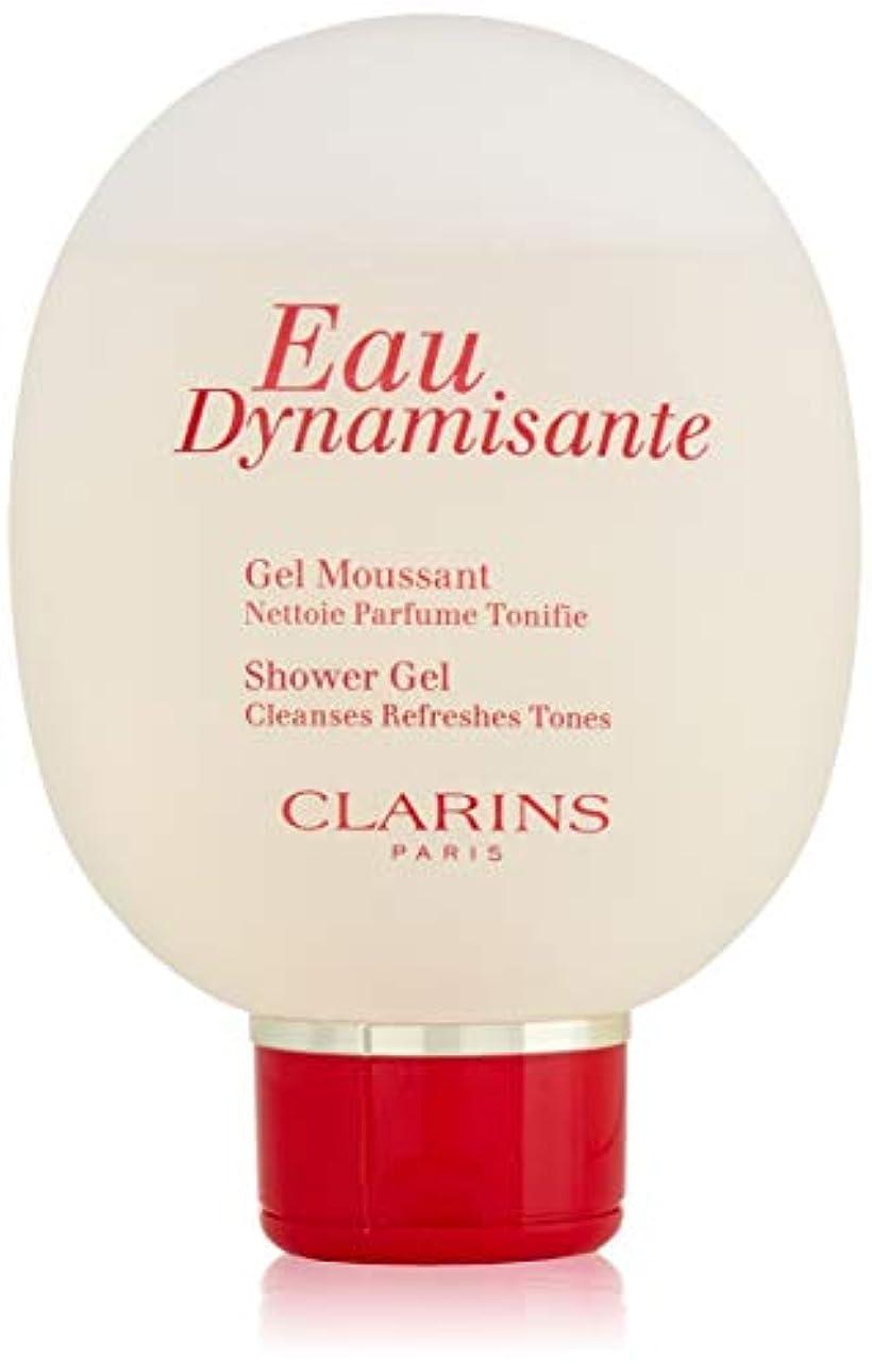 擬人化避ける敏感なクラランス(CLARINS) オーディナミザント シャワージェル 150ml [ヘルスケア&ケア用品]