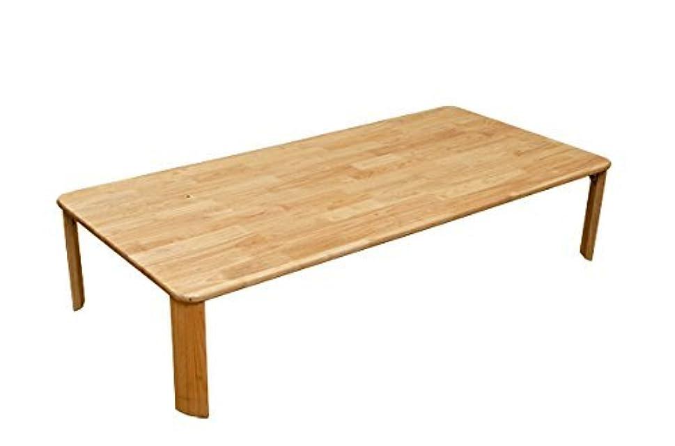 フォーム特別な欠伸WZ-1500NA(4.6)NEWウッディーテーブル 150 ナチュラル