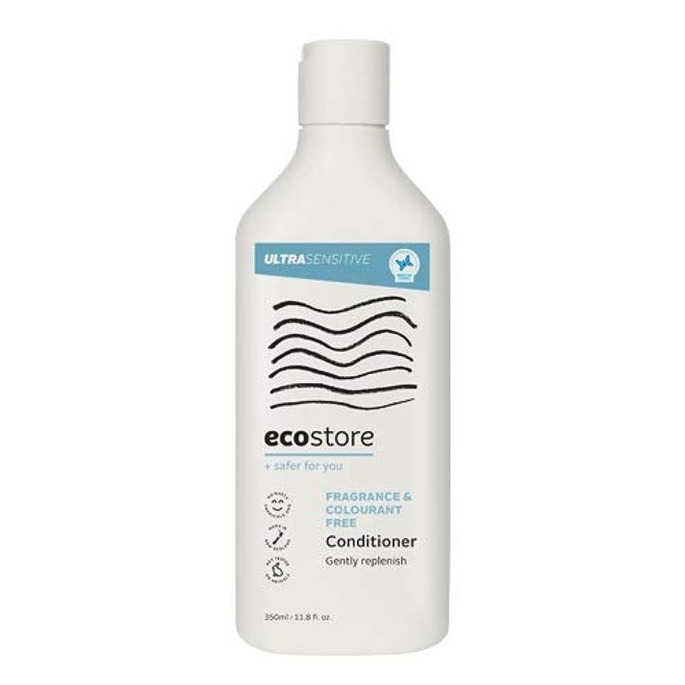 さわやか言い訳層ecostore(エコストア) コンディショナー 【無香料】 350ml