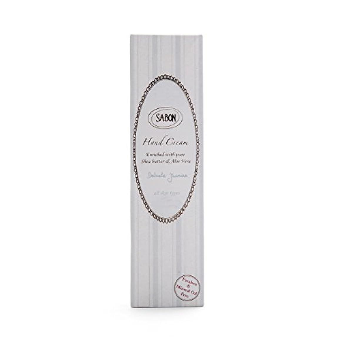 ファブリック錆び酸っぱいSABON(サボン) ハンドクリーム デリケートジャスミン 50ml