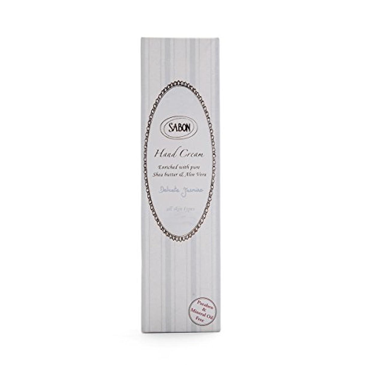 同化チェリーエゴイズムSABON(サボン) ハンドクリーム デリケートジャスミン 50ml