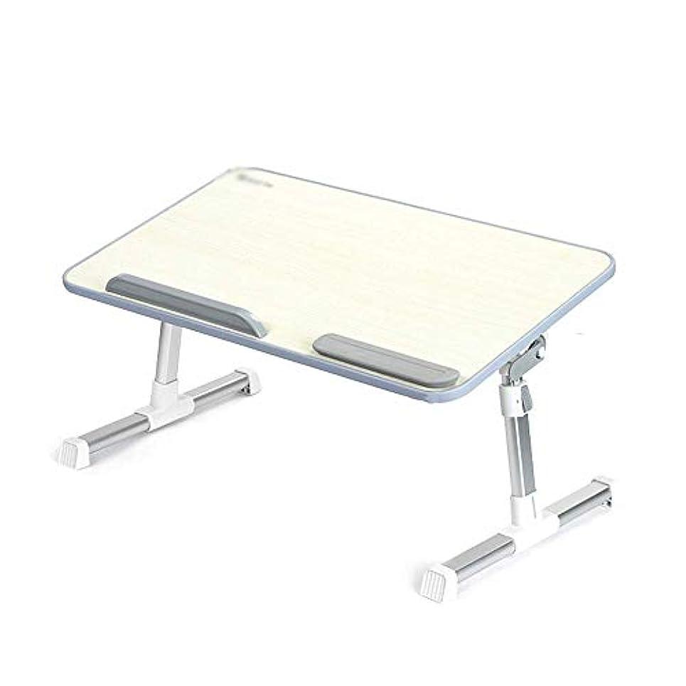 信頼性必要としているつぶすL-H-X 折りたたみ式テーブルラップトップテーブル怠惰な折りたたみ式持ち上げ調整ブラケットテーブル小さな寝室のテーブルベッドのための小さな机寮の学生用ベッドの机家庭用筆記用高さテーブル