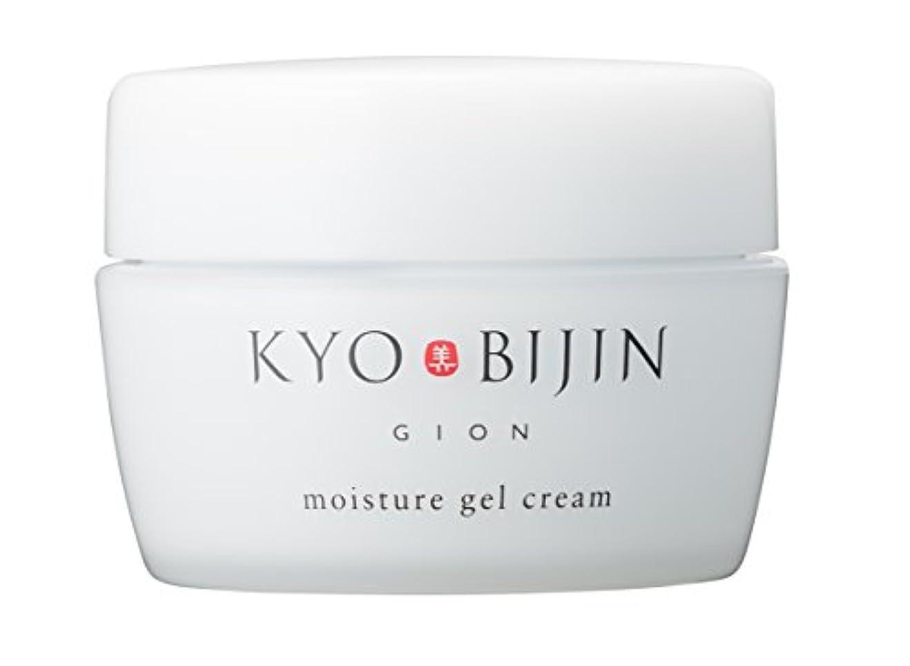 スペル電池強調するKYO BIJIN モイスチャージェルクリーム 50g