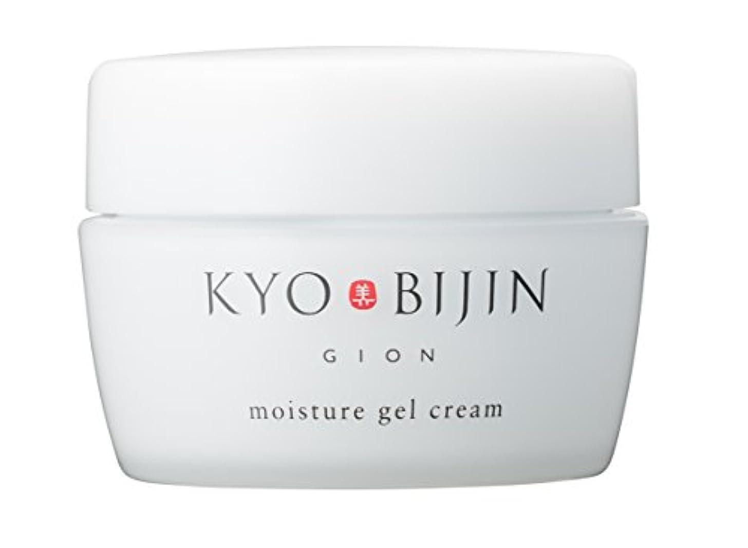 実質的に期待して腰KYO BIJIN モイスチャージェルクリーム 50g