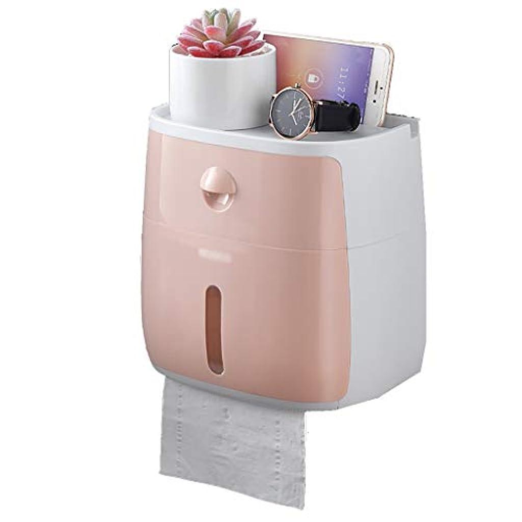 ロードブロッキングブルゴーニュ考えたティッシュボックス、壁掛け、広いスペース、マルチカラー選択 (色 : ピンク)