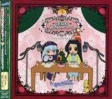 Vol. 3-Rozen Maiden Ouverture-Suiginto