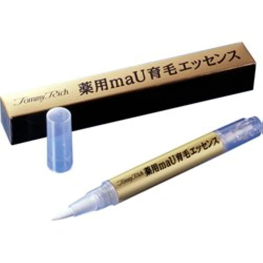 可能性手錠影響力のある【ハイリッチ】トミーリッチ 薬用maU育毛エッセンス (医薬部外品) ×10個セット