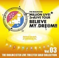 アイドルマスター ミリオンライブ 3rd THE IDOLM@STER LIVE THE@TER SOLO COLLECTION Vo.03 Visual Edition