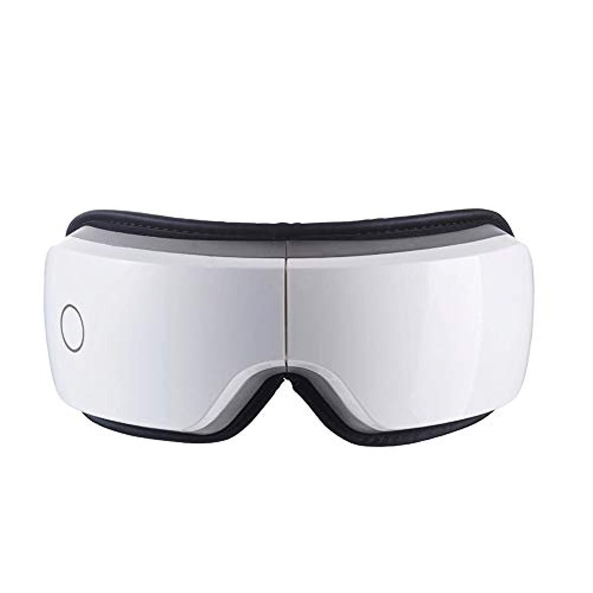 機械的にお風呂を持っているシェアJJYPY 電動アイマッサージャーマスク音楽頭痛ストレスリリーフ3つのモード空気圧、振動マッサージでリラックスするための折り畳み式マシン