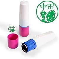 【動物認印】犬ミトメ53・白黒パピヨン ホルダー:ピンク/カラーインク: 緑